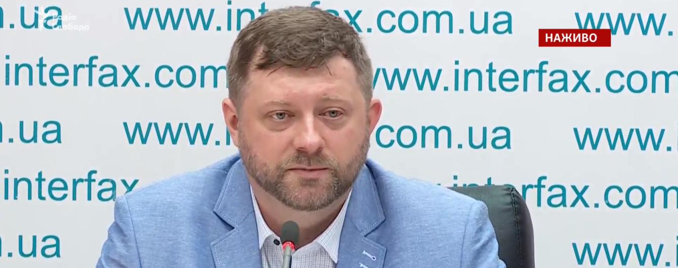 В партии Зеленского рассказали о четырех уровнях отбора кандидатов в нардепы