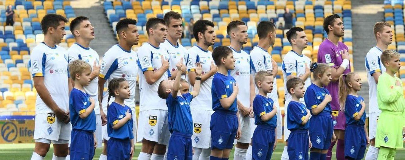 Лига чемпионов квалификация динамо киев боруссия