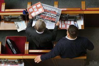 """У партії Зеленського перевірка на поліграфі стане """"додатковою опцією"""" під час відбору кандидатів у нардепи"""
