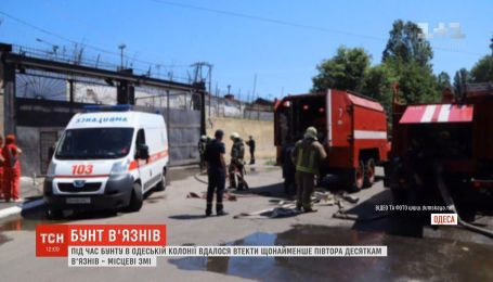 С исправительной колонии в Одессе сбежали около 15 заключенных