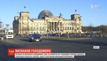 Депутати Бундестагу розглянуть петицію про визнання Голодомору 1932-1933 років геноцидом