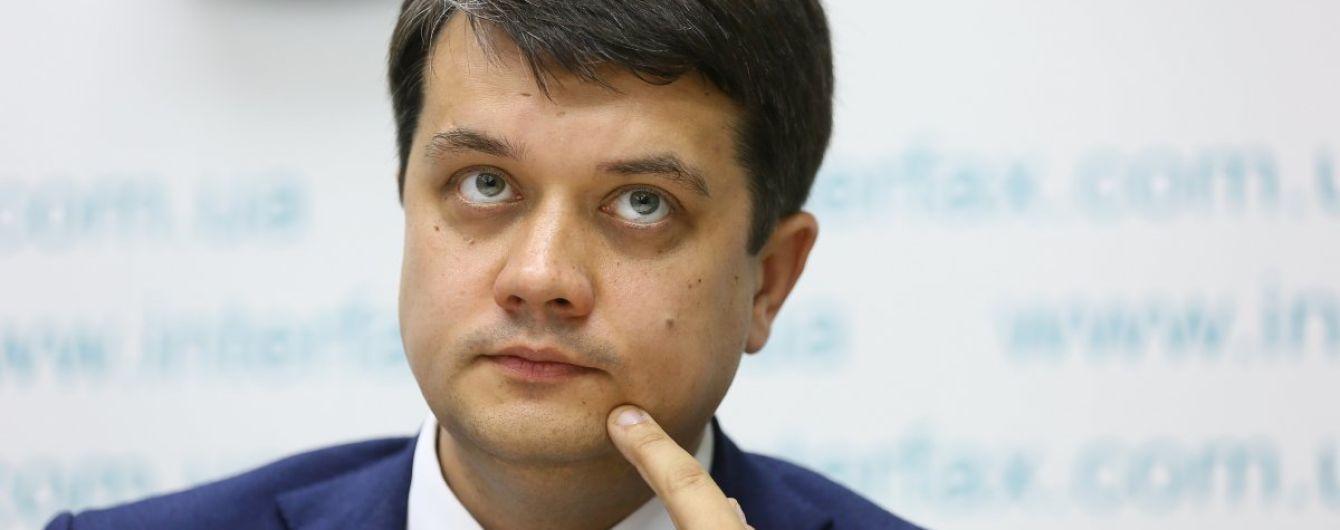 Разумков назвав умови, без яких виборів в ОРДЛО не буде