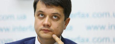 Разумков назвав нову дату позачергового засідання Ради