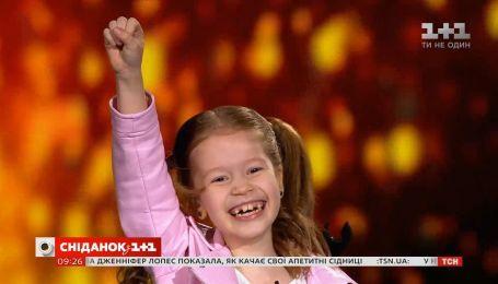 """Первый выпуск 5-го сезона шоу """"Голос. Дети"""" поразил разнообразием талантов"""
