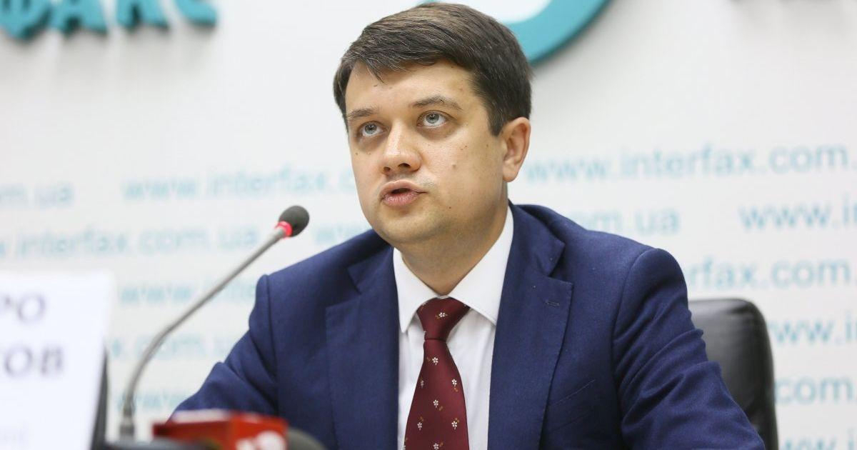 Разумков розповів, за яких умов почне діяти новий закон про особливий статус Донбасу