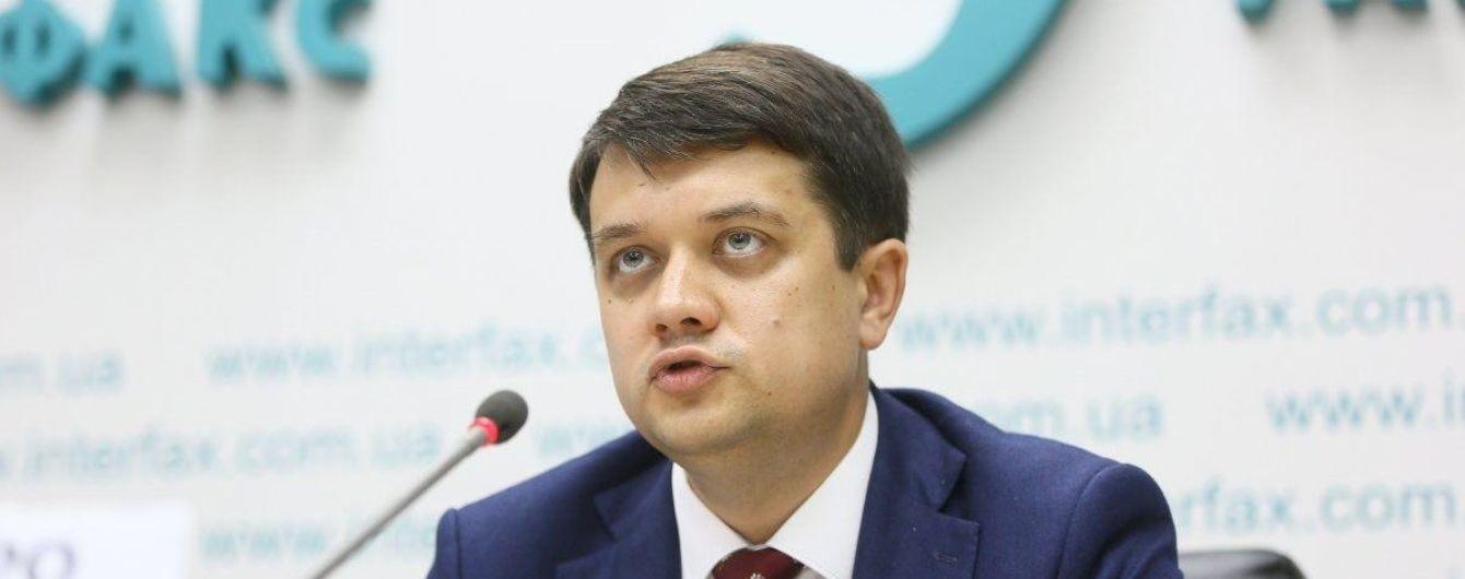 Малоэффективный путь: у Зеленского прокомментировали идею объявить дефолт в Украине