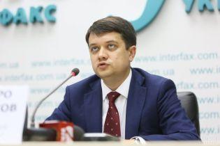 Разумков рассказал, при каких условиях начнет действовать новый закон об особом статусе Донбасса