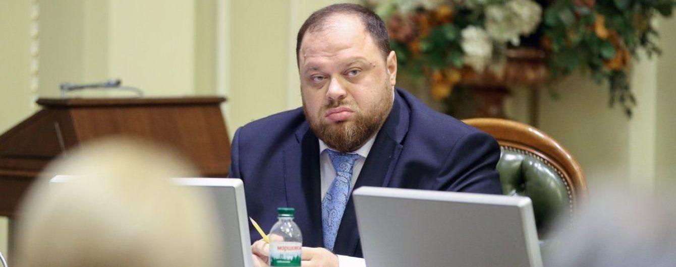 """Стефанчук подтвердил намерения """"Слуги народа"""" сократить количество депутатов Верховной Рады"""