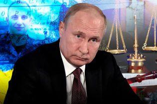 Що означає рішення Трибуналу ООН щодо полонених українських моряків