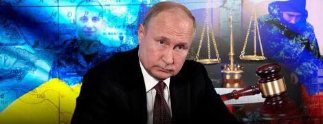 Что означает решение Трибунала ООН по пленным украинским морякам