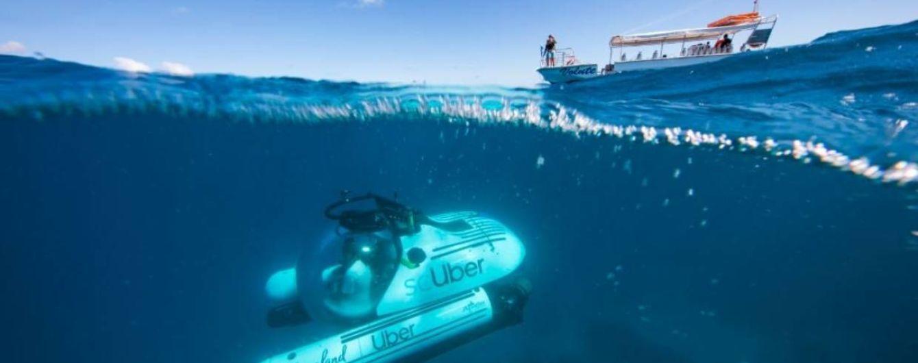 Uber запустил подводное такси в Австралии. Видео