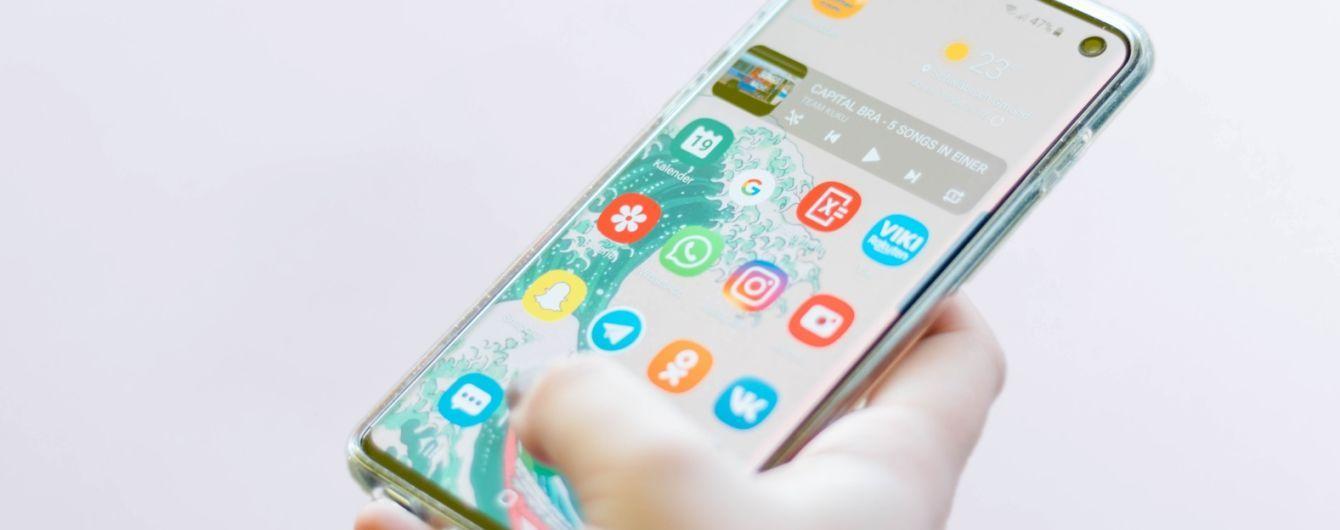 В Україні запустили технологію, яка дозволяє використовувати смартфон як платіжний термінал