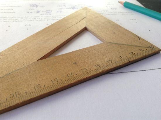 ЗНОз математики стане обов'язковим