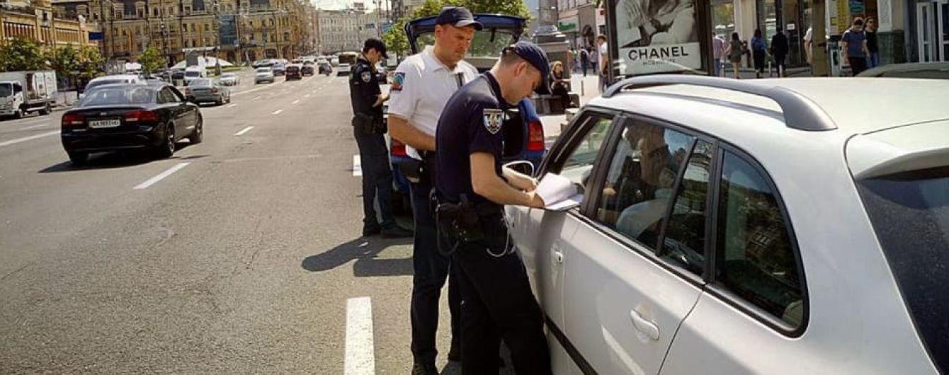 В Киеве инспекторы по парковке начали штрафовать нарушителей