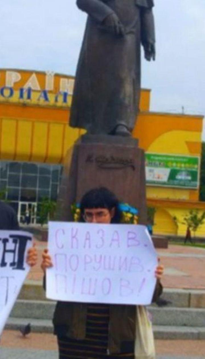 16-річна активістка з Рівного стала жертвою булінгу в соцмережі