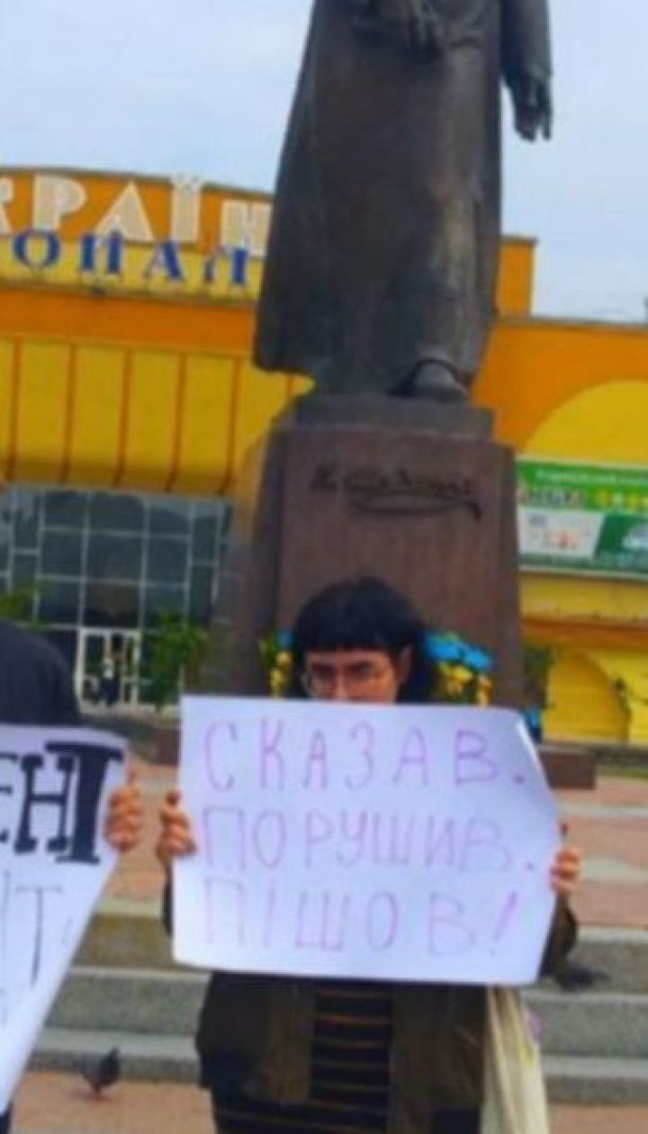 16-летняя активистка из Ровно стала жертвой буллинга в соцсети