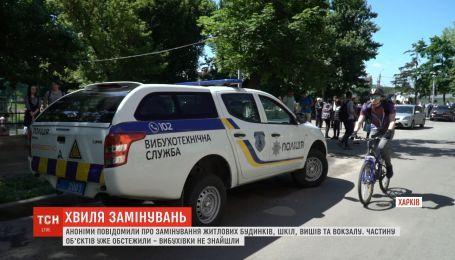 В Харькове сразу в 19 зданиях ищут взрывчатку