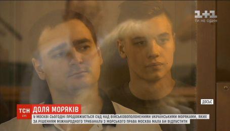Суд у Росії продовжив розгляд апеляції адвокатів на тримання українських моряків під вартою