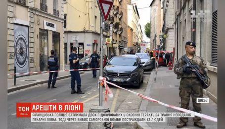 Теракт у Ліоні: французька поліція затримала двох підозрюваних