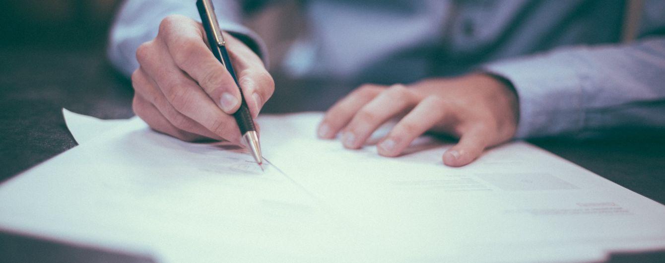 В Украине состоялось ВНО в магистратуру: абитуриенты сдали профессиональное испытание и вступительный экзамен