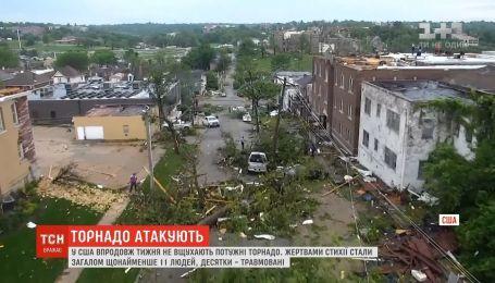 Щонайменше 11 людей стали жертвами торнадо у США