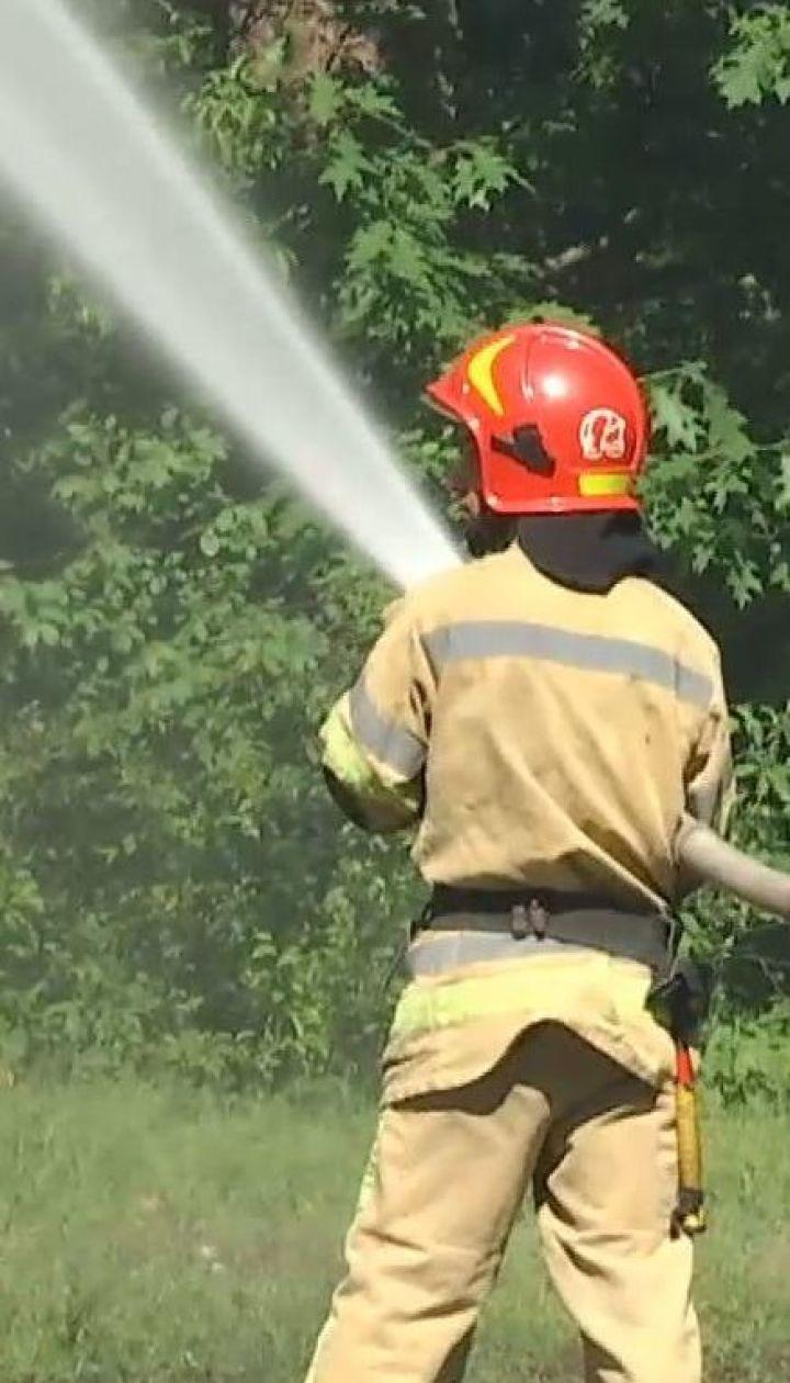 Столичні рятувальники тренувалися гасити лісові пожежі