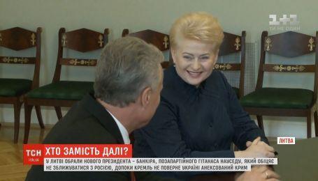 Больше не президент: Даля Грибаускайте передала свои полномочия Гитанасу Науседи
