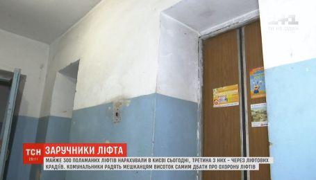 В Киеве большинство сломанных лифтов не работают из-за краж оборудования