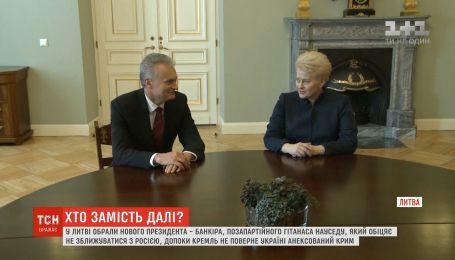 Больше не президент: литовцы проводят с должности Далю Грибаускайте