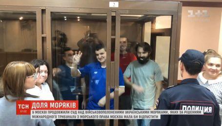 Несмотря на сопротивление РФ, США обещают помочь освободить украинских моряков