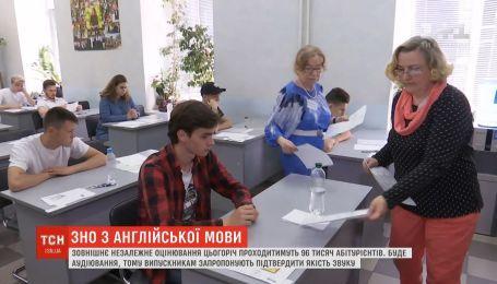 ВНО по английскому языку стартовало в Украине