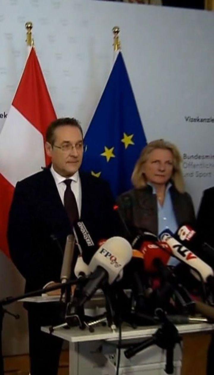 Австрійський уряд йде у відставку через скандал з росіянами