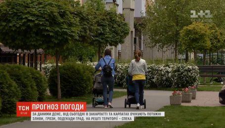 На Західну Україну насуваються дощі, грози і град