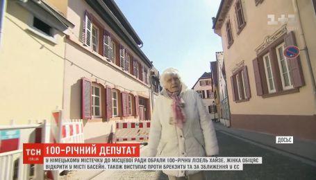 В Германии в местный совет выбрали столетнего депутата