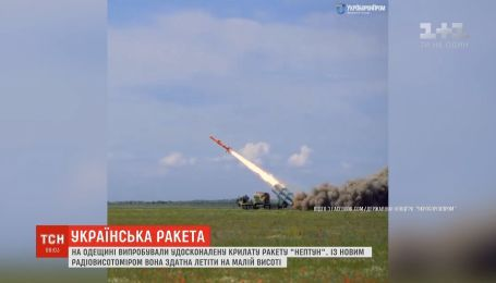 Враг не заметит: в Одесской области испытали усовершенствованные крылатые ракеты