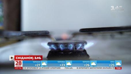 Газ для населения подешевеет с июля на 8 процентов - экономические новости