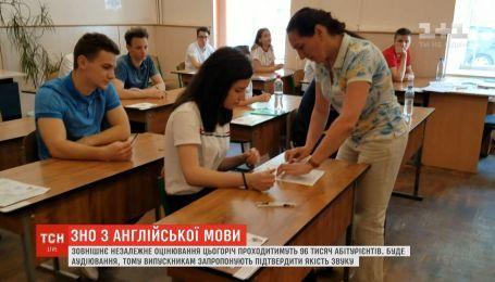 Уже во второй раз на ВНО по английскому языку абитуриенты будут выполнять аудирование