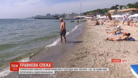 До +31: летняя жара царит в Одессе