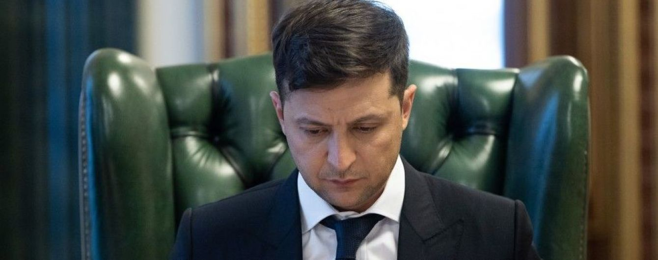 Зеленский подписал указ о противодействии рейдерству