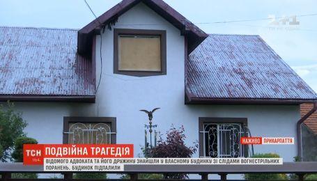Нападающих не было: полиция сообщила основную версию гибели адвоката и его жены в Коломые