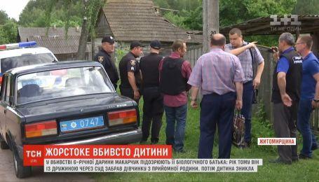 В убийстве 6-летней Дарьи Макарчук подозревают ее биологического отца