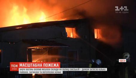 В Одессе спасатели несколько часов тушили мебельные склады
