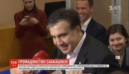 Зеленский вернул Михеилу Саакашвили украинское гражданство