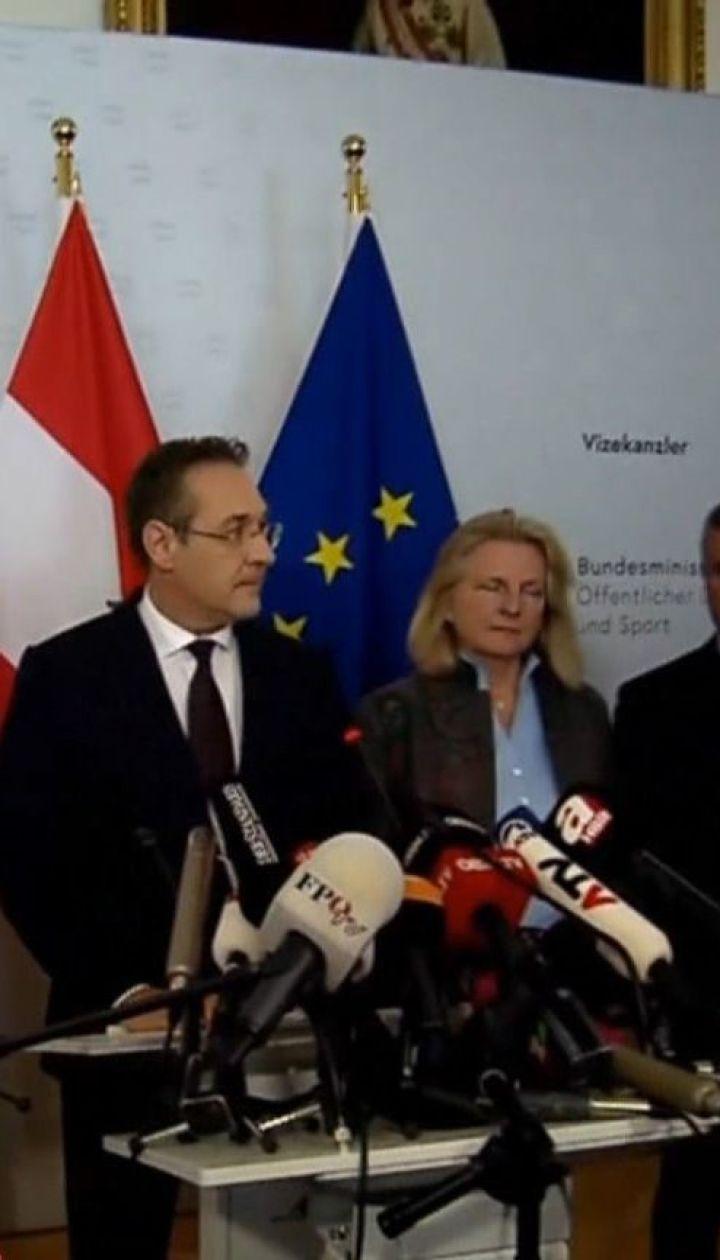 Австрійський уряд іде у відставку через скандал із росіянами