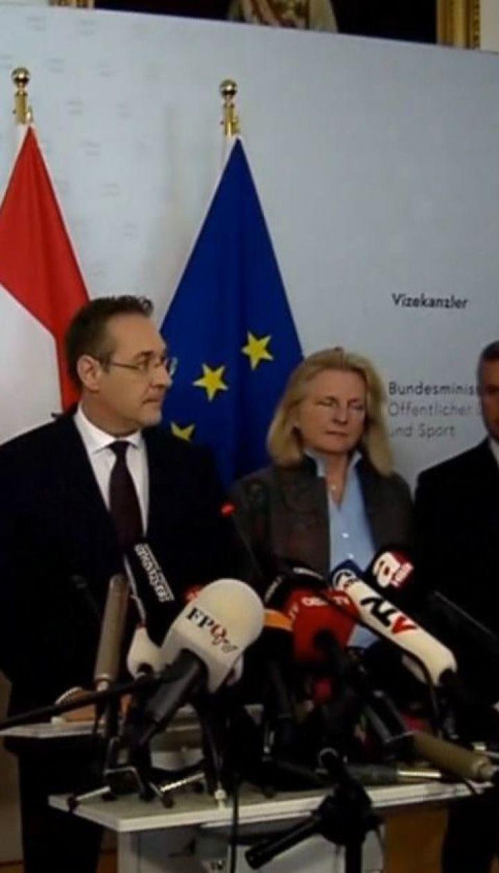 Австрийское правительство уходит в отставку из-за скандала с россиянами