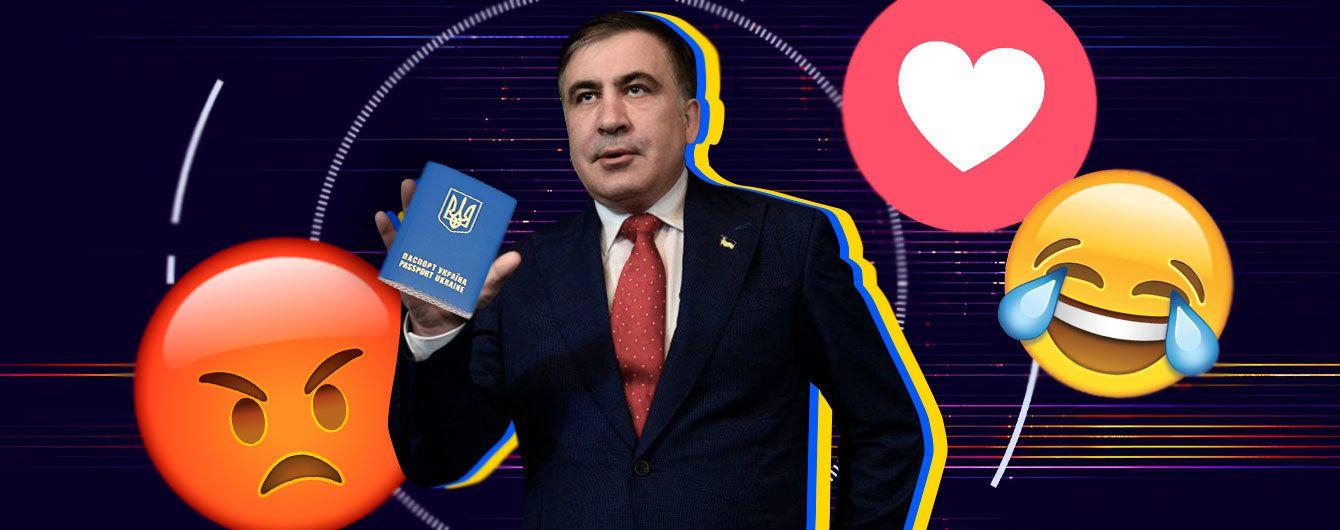 """""""Запасайтесь попкорном"""": Сеть шутит о возвращении гражданства Саакашвили"""