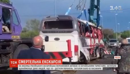 У ДТП із туристичним автобусом на Сході Росії загинули двоє громадян Китаю