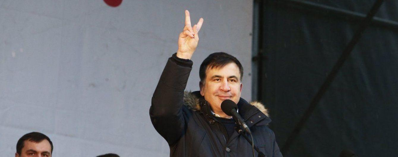 Саакашвілі запропонував перенести з Києва адміністративний центр України