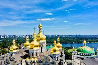 У Києві запускають інтерактивний путівник з екскурсіями-квестами