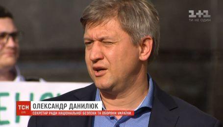 Данилюк как секретарь СНБО принял участие во встрече Зеленского с представителями МВФ